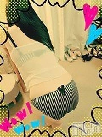 新潟人妻デリヘル五十路マダム新潟店(カサブランカグループ)(イソジマダムニイガタテン) 白馬茉瑚都(57)の12月5日写メブログ「ありがとう!N様!」