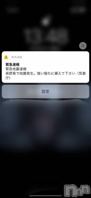松本デリヘル VANILLA(バニラ) みはる(19)の4月23日写メブログ「大丈夫でしたか?」