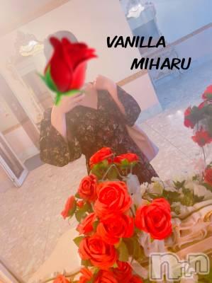松本デリヘル VANILLA(バニラ) みはる(19)の5月24日写メブログ「来週の出勤報告♡/」