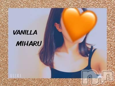 松本デリヘル VANILLA(バニラ) みはる(19)の5月27日写メブログ「乳''み」