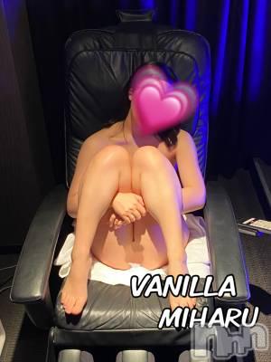 松本デリヘル VANILLA(バニラ) みはる(19)の6月28日写メブログ「楽しみ♡」