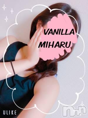 松本デリヘル VANILLA(バニラ) みはる(19)の9月5日写メブログ「今日はね!」