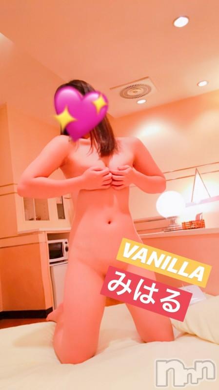 松本デリヘルVANILLA(バニラ) みはる(19)の2019年6月14日写メブログ「最近ハマってる」