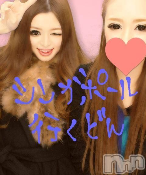新潟駅前キャバクラClub Lalah(クラブ ララァ) 美咲れいの8月17日写メブログ「異常だこりゃ」