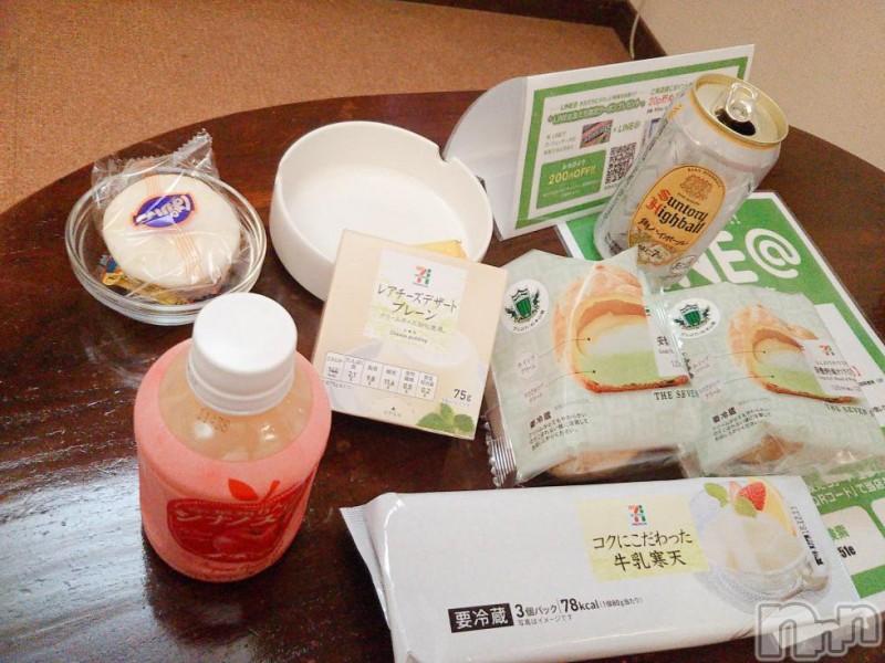諏訪デリヘルミルクシェイク NH有村アカネ(23)の2018年11月11日写メブログ「激しいエ*チからのお茶会の流れでした◎」