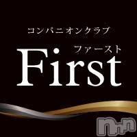 長岡・三条全域コンパニオンクラブファーストの11月24日お店速報「新規オープン」