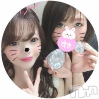 伊那キャバクラAzur Cafe(アジュールカフェ) ちひろの1月25日写メブログ「大好きはんにゃん♡」