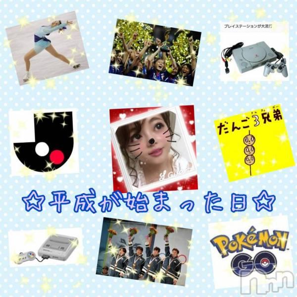 伊那キャバクラAzur Cafe(アジュールカフェ) の2019年1月9日写メブログ「お正月ボケー∩^ω^∩」