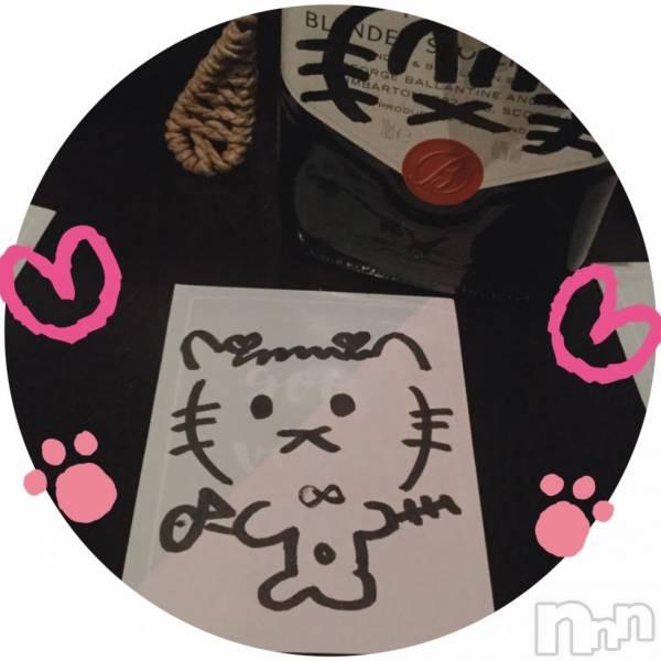 伊那キャバクラAzur Cafe(アジュールカフェ) の2019年2月7日写メブログ「comingsoon(ˆoˆ)/」