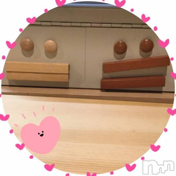 伊那キャバクラAzur Cafe(アジュールカフェ) の2019年2月8日写メブログ「週末♡」