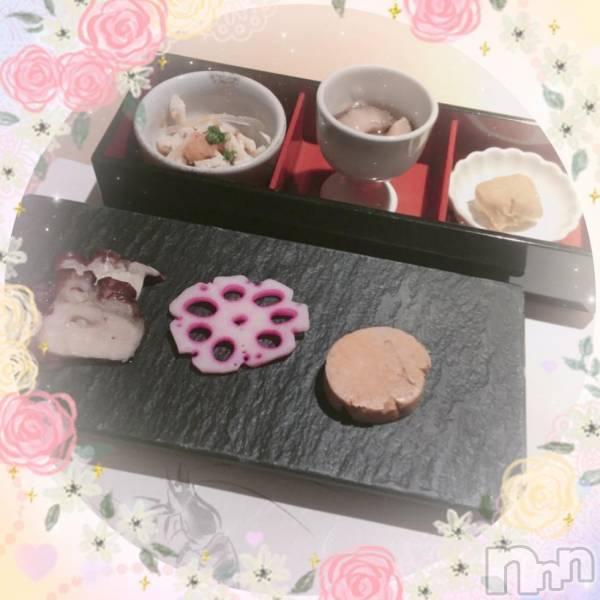 伊那キャバクラAzur Cafe(アジュールカフェ) の2019年2月12日写メブログ「始まり(♡ϋ♡)ノ」