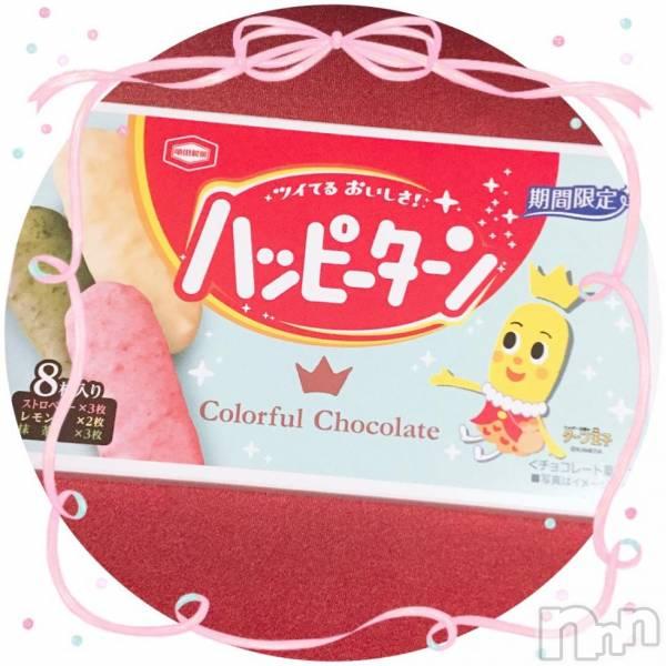 伊那キャバクラAzur Cafe(アジュールカフェ) ちひろの3月12日写メブログ「ツイてる美味しさ!(*˘³˘)♡*」