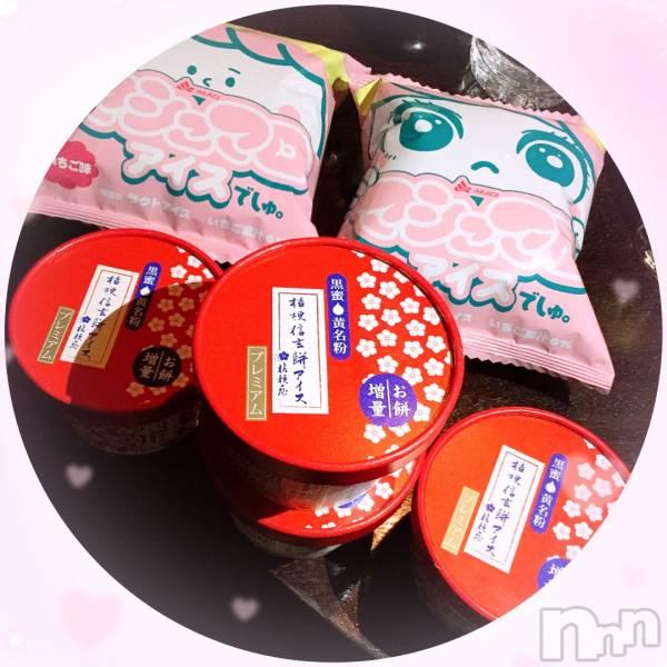 伊那キャバクラAzur Cafe(アジュールカフェ) の2019年3月15日写メブログ「ありがとうございます♡」