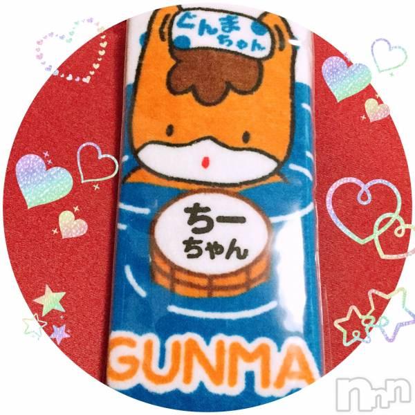 伊那キャバクラAzur Cafe(アジュールカフェ) の2019年4月13日写メブログ「うれしいー♡」