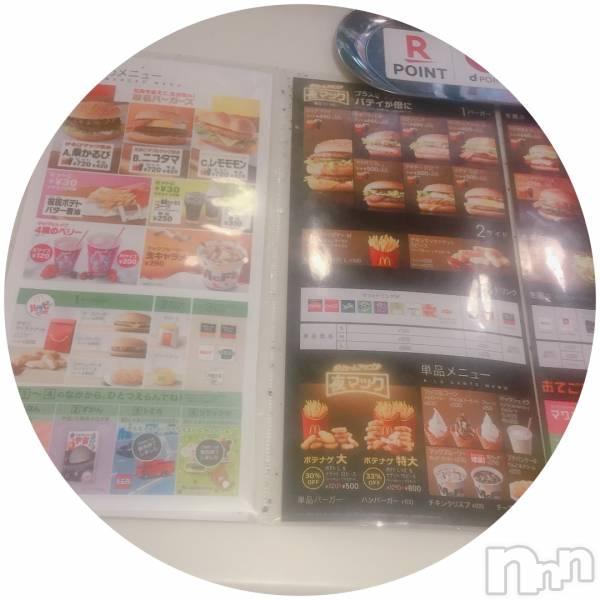 伊那キャバクラAzur Cafe(アジュールカフェ) の2019年5月16日写メブログ「良き日には(´﹃`)。✧」