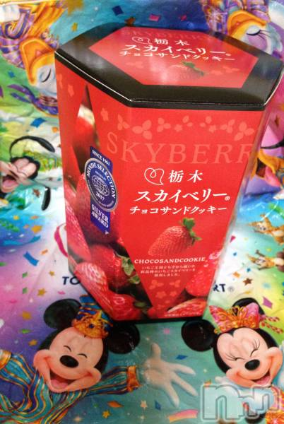 伊那キャバクラAzur Cafe(アジュールカフェ) さくらの8月16日写メブログ「スカイベリー✨✨✨」