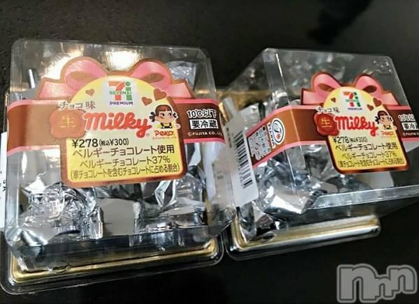 伊那キャバクラAzur Cafe(アジュールカフェ) の2019年2月13日写メブログ「☆みーつけたɞ(ू•ᴗ•ू❁)♪」