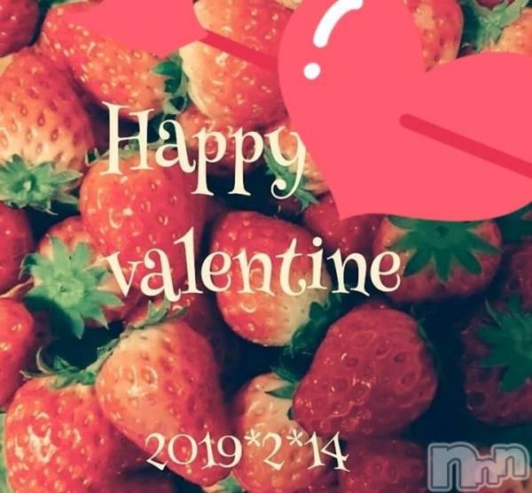 伊那キャバクラAzur Cafe(アジュールカフェ) の2019年2月14日写メブログ「☆Happy☆Valentine´sday♥ﻌﻌﻌﻌ*¨*(๑•∀•๑)」
