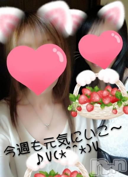伊那キャバクラAzur Cafe(アジュールカフェ) の2019年4月15日写メブログ「☆ʕ๑•ω•ฅʔ*おはよぅございます♪」