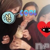 伊那キャバクラ Azur Cafe(アジュールカフェ) かおるの4月13日写メブログ「www」