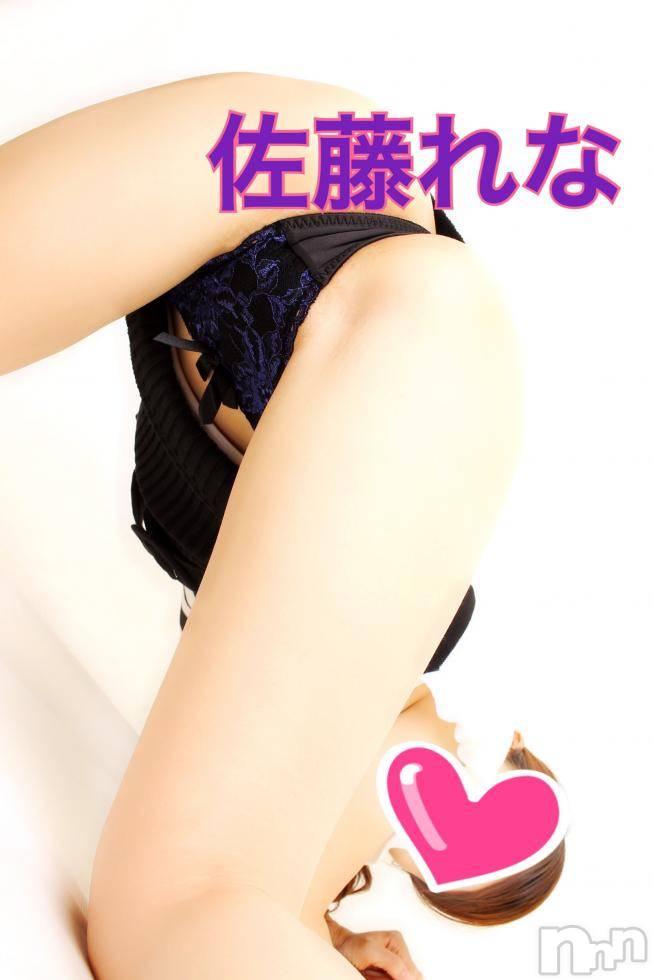 新潟デリヘル姉妻(アネツマ) 佐藤れな(34)の6月18日写メブログ「私のスイッチ凸ポチッ」