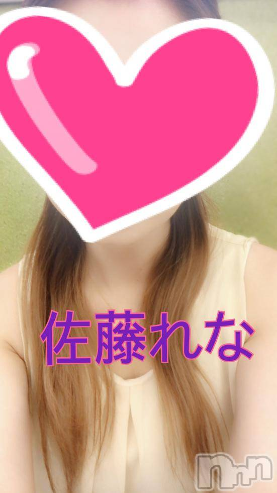 新潟デリヘル姉妻(アネツマ) 佐藤れな(34)の6月28日写メブログ「私が好きなのは」