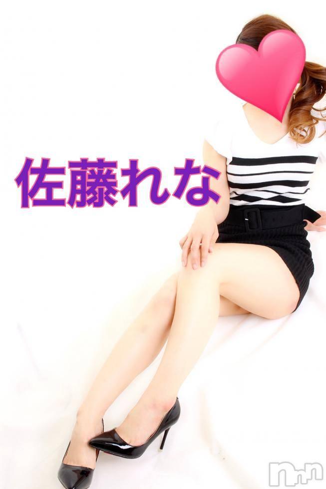 新潟デリヘル姉妻(アネツマ) 佐藤れな(34)の7月2日写メブログ「貴方のおかずになりたい···」