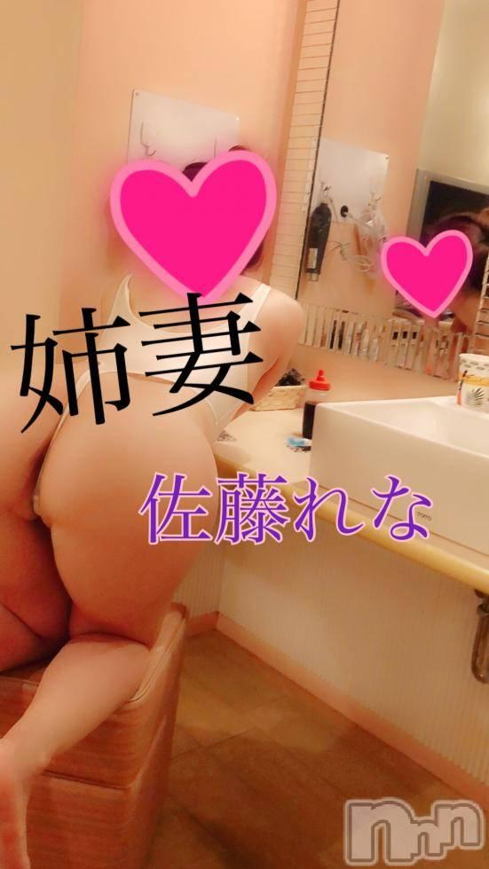 新潟人妻デリヘル姉妻(アネツマ) 佐藤れな(34)の2月5日写メブログ「バレンタインの準備をね♡」