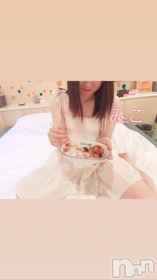 三条デリヘルLady(レディー) みこ(19)の7月14日写メブログ「7/13♡」