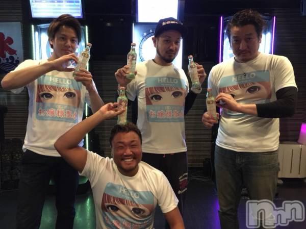 新潟駅前飲食店・ショットバーALA(アーラ) 福田元気の5月10日写メブログ「お嬢様聖水サワー♡」