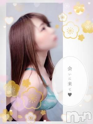 新潟メンズエステ 癒々・匠(ユユ・タクミ) なぎ(22)の1月2日写メブログ「NAGI SOULS」
