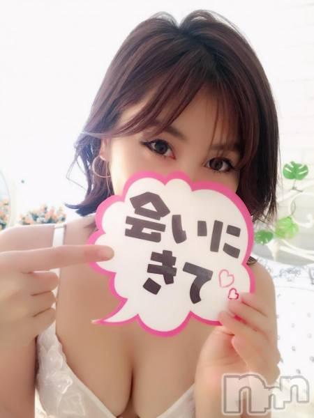長岡デリヘルROOKIE(ルーキー) 新人☆りりぃ(24)の5月11日写メブログ「撮影★」