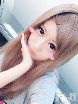 るか(19)