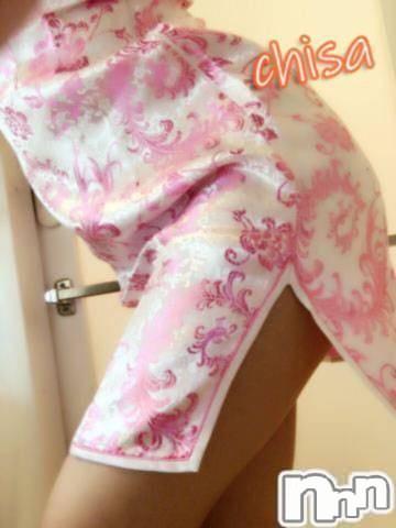 新潟デリヘルMax Beauty 新潟(マックスビューティーニイガタ) ちさ(28)の2019年11月11日写メブログ「お待ちしてますね(*´∀`*)」