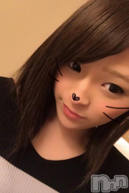 上越デリヘルHarlem(ハーレム) NH 橘 風花(20)の2018年5月17日写メブログ「ご飯ヽ(*^ω^*)ノ」