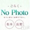 ☆琴音☆ことね(24)