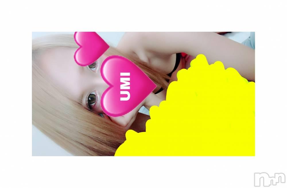 長岡デリヘルMimi(ミミ) 【うみ】(24)の5月18日写メブログ「☆UMI☆」