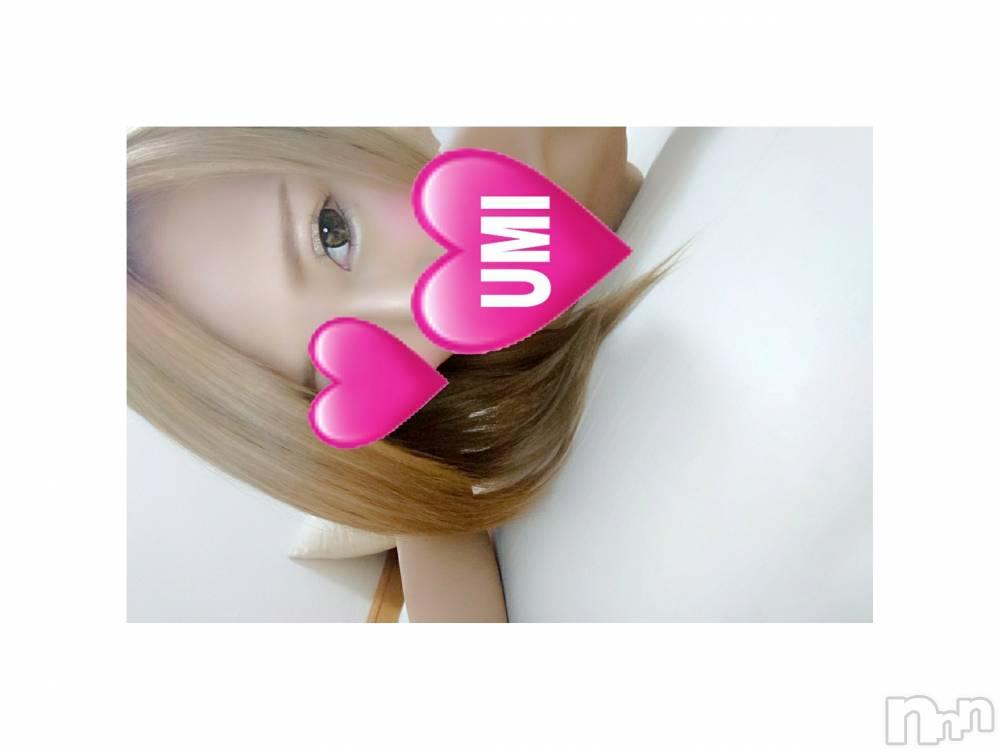 長岡デリヘルMimi(ミミ) 【うみ】(24)の5月19日写メブログ「☆UMI☆」
