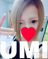 ☆UMI☆