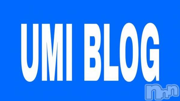 長岡デリヘルMimi(ミミ) 【体験】うみ(24)の2018年5月16日写メブログ「☆UMI☆」