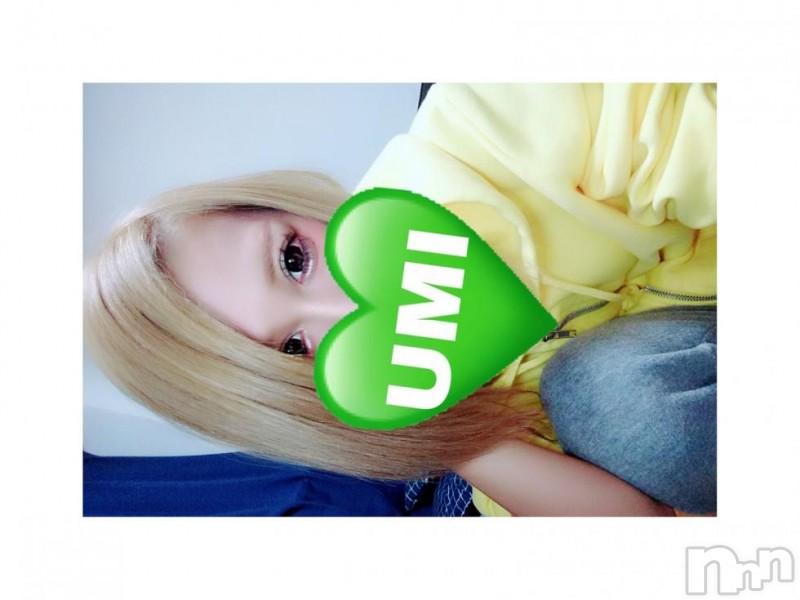 長岡デリヘルMimi(ミミ) 【うみ】(24)の2019年1月12日写メブログ「☆UMI☆」