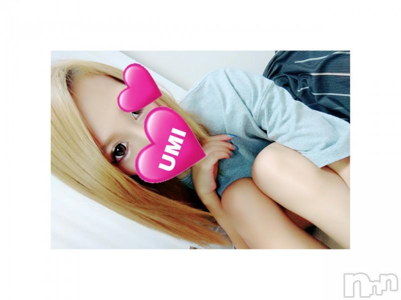 長岡デリヘルMimi(ミミ) 【うみ】(24)の2019年5月16日写メブログ「☆UMI☆」