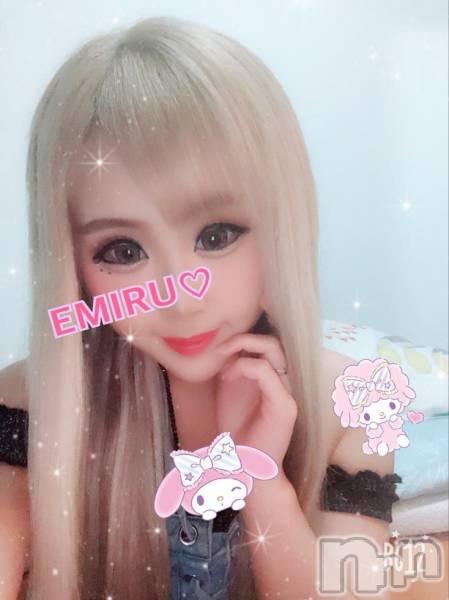 上田デリヘルBLENDA GIRLS(ブレンダガールズ) えみる☆ミニマム(20)の2018年5月16日写メブログ「♡」