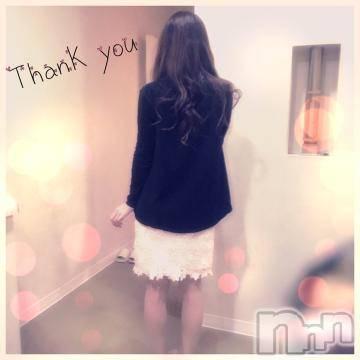 三条デリヘル新潟不倫デートクラブ(ニイガタフリンデートクラブ) かんな★大人気(31)の5月20日写メブログ「ありがとうございました♪」
