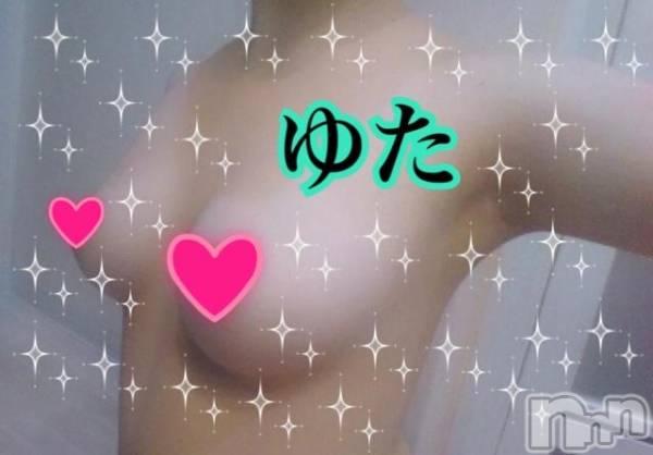 上越デリヘル妖美な天使と女神(ヨウビナテンシトメガミ) 【手コキ】ゆた(28)の2018年5月17日写メブログ「お風呂から上がってきたよーん♡♡♡」