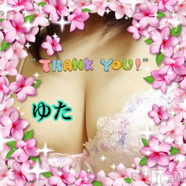 上越デリヘル妖美な天使と女神(ヨウビナテンシトメガミ) 【手コキ】ゆた(28)の2018年5月18日写メブログ「毎日の日課!笑寝る前に、、、これからオナニー開始しまーす♡♡♡」