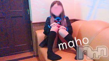 新潟デリヘルEcstasy(エクスタシー) まほ(19)の8月23日写メブログ「出勤!」