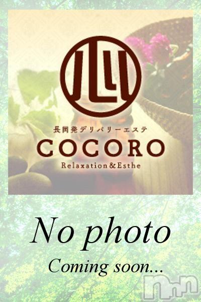 長岡メンズエステCOCORO -ココロ-(こころ) こう(30)の2018年5月18日写メブログ「同居人の前で…♡」