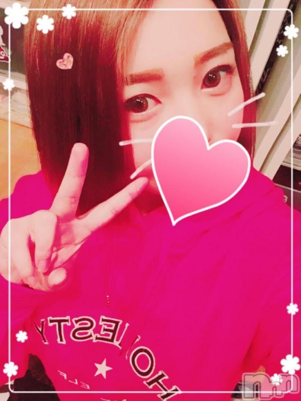 上田デリヘルBLENDA GIRLS(ブレンダガールズ) ゆりあ☆Hカップ(21)の2018年5月17日写メブログ「おはぴょん♡♡」