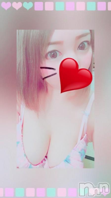 上田デリヘルBLENDA GIRLS(ブレンダガールズ) ゆりあ☆Hカップ(21)の2018年5月17日写メブログ「アイクリ108のお兄さん♡♡」